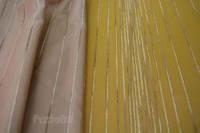 Ткань партьерная тафта  PREMIUM  крем.горчица