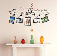 """Интерьерная виниловая наклейка на стену """"Рамки для фото"""""""