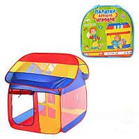 Детская палатка домик М 0509 Bambi (Metr+), 820х870х920 см, металл/ткань, в сумке