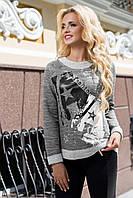 Модный Женский Свитшот Серый Меланж с Черно-Белым Принтом