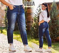 Женские стильные джинсы синие 29-34
