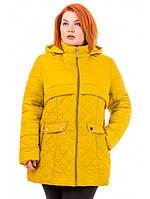 """Демисезонная куртка большого размера""""Лайма"""""""
