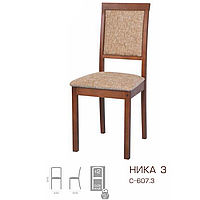 Стул Ника 3(деревянный, из бука, для дома, для гостиной) ТМ Мелитополь Мебель