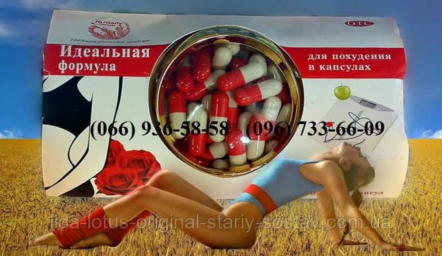 Капсулы для похудения Ананас в Украине Сравнить цены