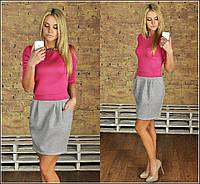 Короткое двухцветное платье с карманами
