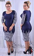 Женское платье по колено с узорами 48-58