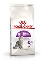 Royal Canin Sensible 33 2 кг
