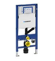Инсталляция для унитаза с подключением системы удаления запаха Geberit Duopfix UP320 111.370.00.5