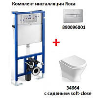 Комплект Roca NEXO 346640000 + инсталляция для унитаза 89009000 + кнопка, сиденье soft-close