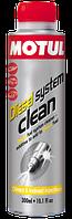 Очиститель топливной системы MOTUL Diesel System Clean 300мл
