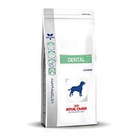 Корм для собак (Роял Канін) ROYAL CANIN Dental 14 кг - для дорослих собак вагою більше 10кг