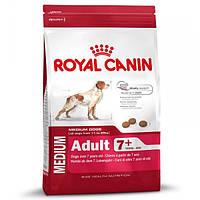 Корм для собак (Роял Канін) ROYAL CANIN Medium Adult +7 15 кг - для середніх пород старше 7-ми років
