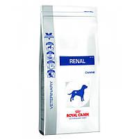Корм для собак (Роял Канін) ROYAL CANIN Renal RF14 14кг-для дорослих собак всіх порід з нирковою недостатністю