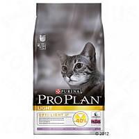 Корм для котів (Про План) PRO PLAN Light Turkey 10 кг - для дорослих кішок з надмірною вагою