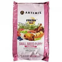 Artemis Fresh Mix Puppy Small Breed 6,8 кг