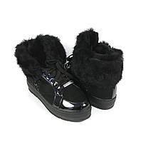 Стильные ботиночки зимние