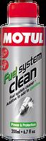 Очиститель топливной системы Motul Fuel System Clean Moto 200мл