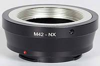 Адаптер (переходник) M42 - NX (байонет Samsung NX) для камер Samsung (NX5 NX10 NX11 NX100 NX200 и др.)