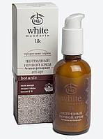 """Натуральная косметика «White Mandarin» (WM0019) пептидный ночной крем """"Активная регенерация"""", серия """"Проросшие зерна"""", 50 мл"""