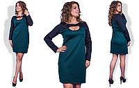 Платье зеленое с вырезом на груди и длинным черным рукавом ботал. Арт-2546/36