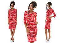 Приталенное платье с ассиметричным принтом и поясом в комплекте