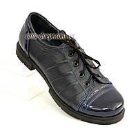 Туфли женские закрытые кожаные на шнуровке с вставками из лаковой кожи, синий цвет.