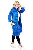 Кардиган вязанный Плетенка (4 цвета), женский вязанный кардиган, теплый кардиган, дропшиппинг поставщик
