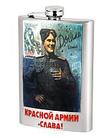 ФЛЯГА 9Y26-(9OZ), фляга сувенирная, 9 мая, праздничная фляга, с победой