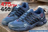 Кроссовки под Adidas AX2 Core-Tex Адидас мужские реплика Bonote темно синие