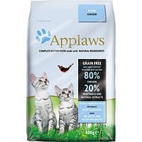Корм для кошек (Аплоуз) Applaws Kitten Chicken 7,5 кг - для котят с курицей
