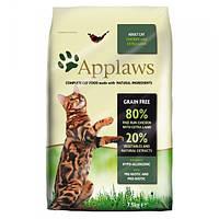 Корм для кошек(Аплоуз) Applaws Adult Chicken&Lamb 7,5 кг - для взрослых кошек с курицей и ягненком