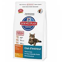 Корм для котів (Хілс) Hill's Hills Science Plan Feline Adult Indoor Cat 4 кг - для домашніх дорослих кішок