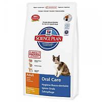 Корм для котів (Хілс) Hill's Hills Science Plan Feline Adult Oral Care 5 кг - для дорослих кішок