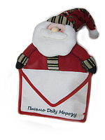 Письмо Деду Морозу 33см