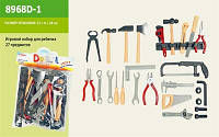 Набор инструментов для мальчика (27 предметов)