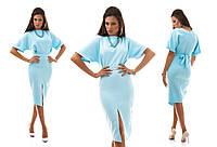 Элегантное платье миди с разрезом впереди