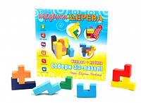 Книга+кубики Собери 3D пазл, МДИ