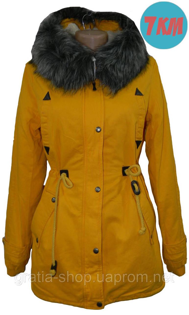 Куртка Парка Женская Зимняя Цена