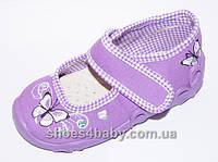 Текстильные тапочки для девочки MB Польша (мокасины, тапки, текстильная обувь)