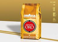 Кофе в зёрнах Lavazza Qualità Oro (оригинальный), 1 кг