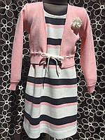 """Платье с пиджаком """"Паула""""3,размеры 104 - 146 см"""
