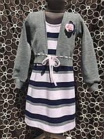 """Платье с пиджаком """" Паула""""4, размеры 104 - 146 см"""