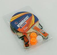 Ракетки и мячи для настольного тенниса