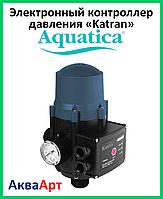 """Контроллер давления электронный ТМ """"Katran"""" DSK-2.1  Aquatica"""