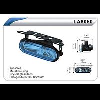 Дополнительные фары DLAA 8050 RY