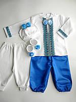 Одежда для крещения мальчика | Крестильный с синими штанами шароварами