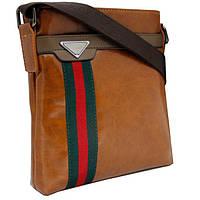 Глянцевая модная сумка. Отличная мужская сумка. Высокое качество. Стильный и практичный дизайн. Код: КДН613