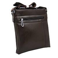Деловая мужская сумка. Качественная сумка. Стильный дизайн. Очень удобная сумка на плечо. Купить. Код: КДН615