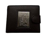 Стильный мужской кошелек. Отличное качество. Удобный и практичный портмоне. Купить онлайн. Код: КДН617