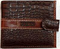 Качественный кошелек PILUSI для мужчин. Стильный дизайн. Тиснение под крокодила. Интенет магазин. Код: КДН622